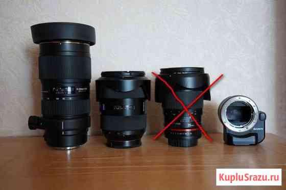Комплект объективов sony Ижевск