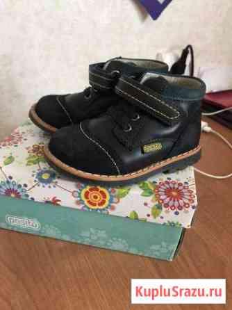 Ботинки размер 23 Комсомольск-на-Амуре