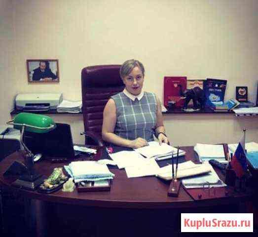 Юрист Новосибирск. Юридические услуги Новосибирск