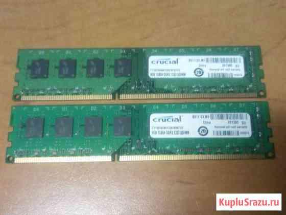 Продам оперативную память DDR3 8Gb Crucial Сураж