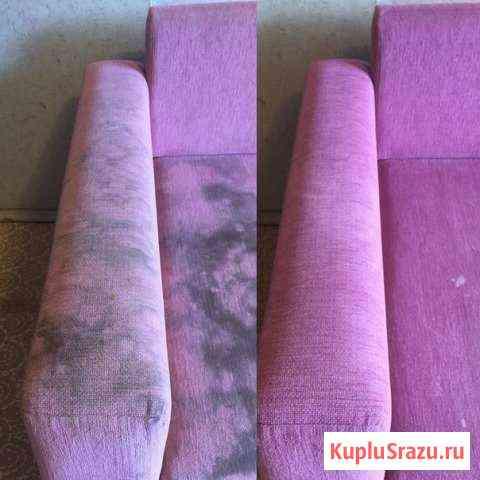Химчистка мягкой мебели Озерск