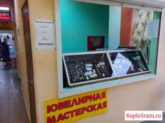 Ремонт и изготовление ювелирных изделий Курск