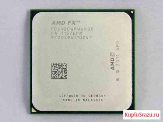 Продам процессор AMD FX-6100 Сураж
