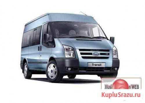 Требуется водитель микроавтобус Симферополь