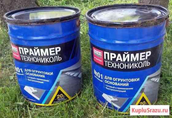 Праймер Технониколь для гидроизоляции Приморск