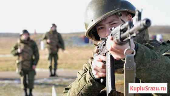Вооружённые силы РФ по контракту в в/ч 34670 Курск