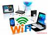 Безлемитный мобильный интернет в городе и области