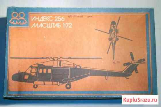Сборные модели вертолетов Липецк