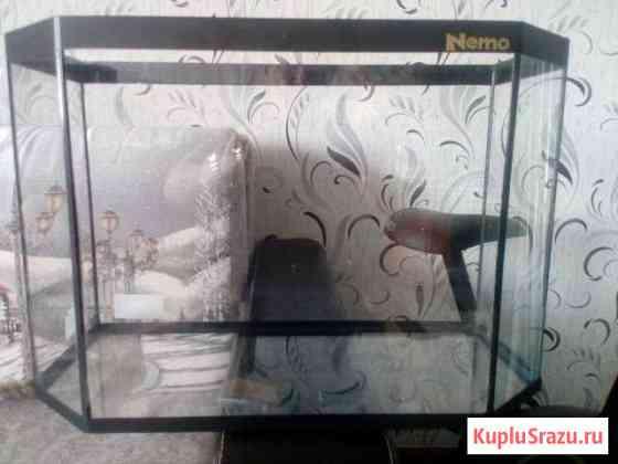 Аквариум 50 литров Новочебоксарск
