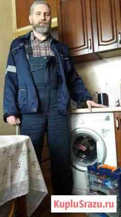Ремонт стиральных машин Демянск