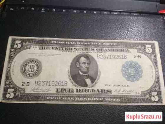 5 долларов США 1914г Злынка