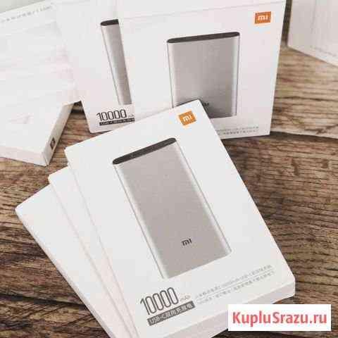 Внешний аккумулятор Xiaomi Mi Power Bank 3 type-c Икряное