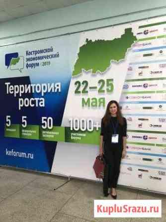 Нотариально заверенный перевод с украинского языка Кострома