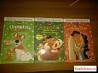 Книги+мультфильм