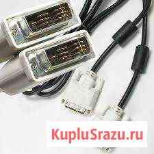 Кабель DVI-D single link Советск