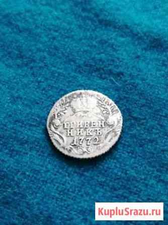 Монета Екатерина 2 Правдинский