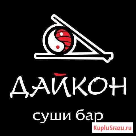 Сборщик - упаковщик заказов Пенза