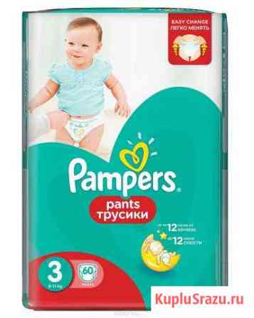 Трусики Pampers Pants размеры 3 Михнево
