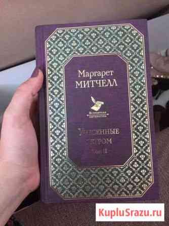 Книги Грозный