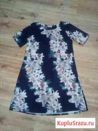 Платье Киров