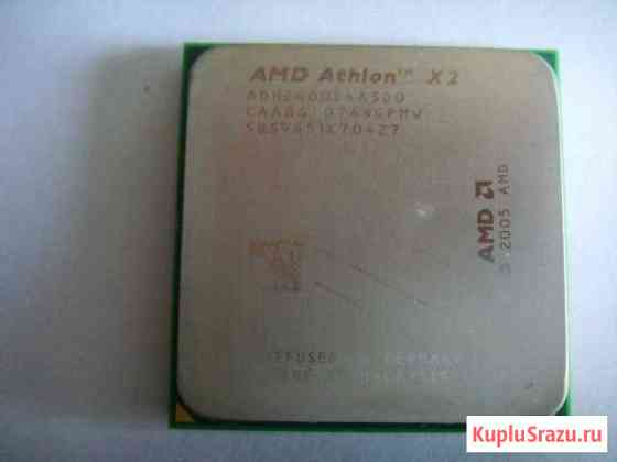 Процессор амд 2 ядра 2,4 гигагерц Элиста