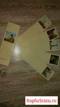 Набор закладок 1976г Тольятти