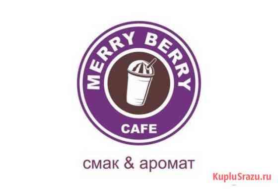 Администратор кафе Симферополь
