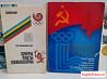Xlll и XXlV Олимпийские игры