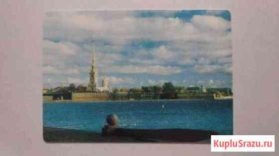 Календарик пластиковый 1998 год Ивантеевка