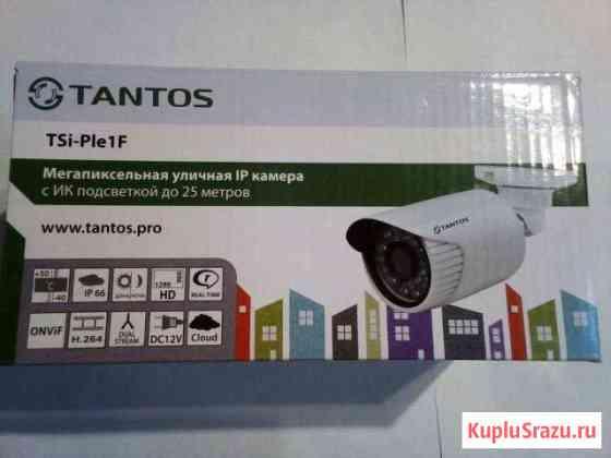 Камера видеонаблюдения Богородское