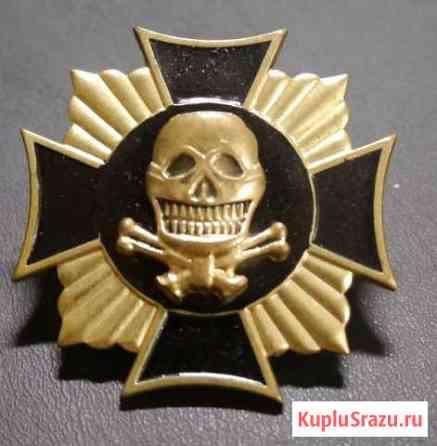 Знаки генерала Бакланова Москва