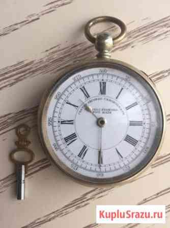 Часы карманные старинные Швейцария Дмитров