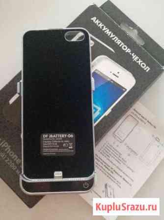 Аккумулятор чехол iPhone 5/5s Москва
