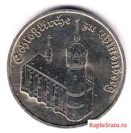 Гдр 5 марок 1983 Волгоград