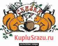 Кухонный работник Казань