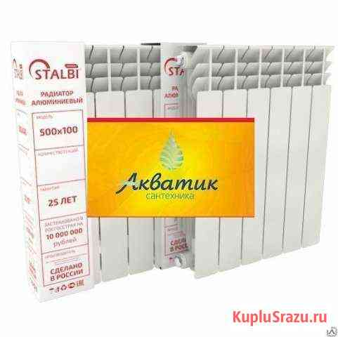 Радиаторы алюм / бим 500/80 Иркутск