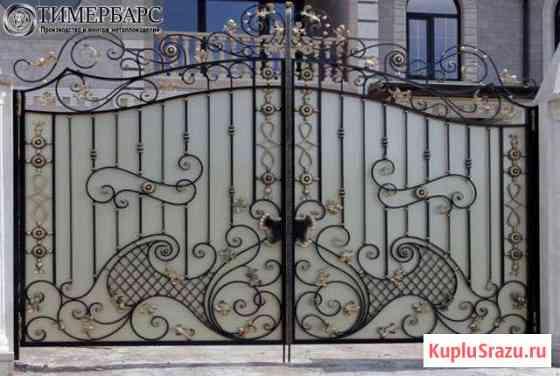 Ворота кованые 2000/4000 Казань