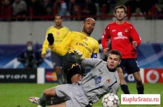 10 лучших матчей российских клубов в еврокубках Липецк