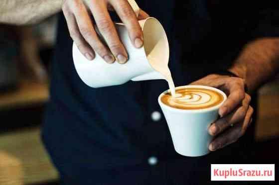 Оказание услуг для кофеен, консалтинг, бариста Новосибирск