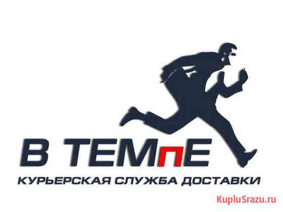 Доставка или перевозки груза Рязань - Мск - Рязань Рязань
