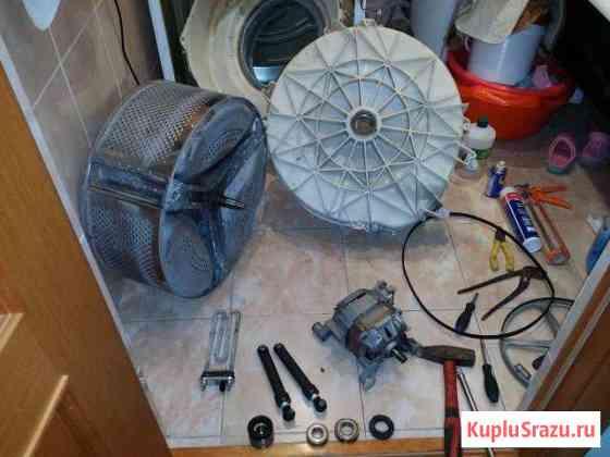 Ремонт стиральных машин на дому и другой техники Находка