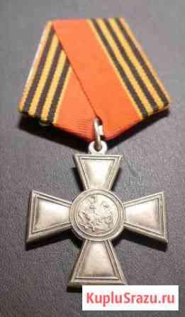 Крест за первый бой Москва