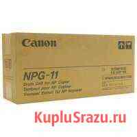 Узел переноса изображения Canon NPG-11 Drum Москва