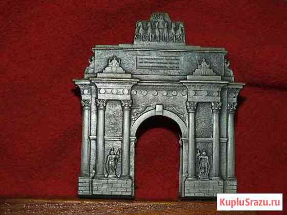 Триумфальная арка СССР Липецк
