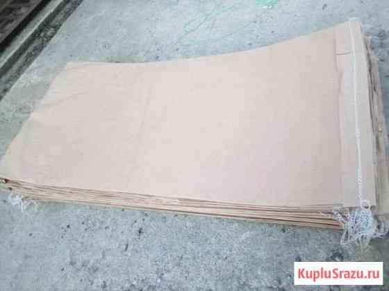 Мешки бумажные Тульский