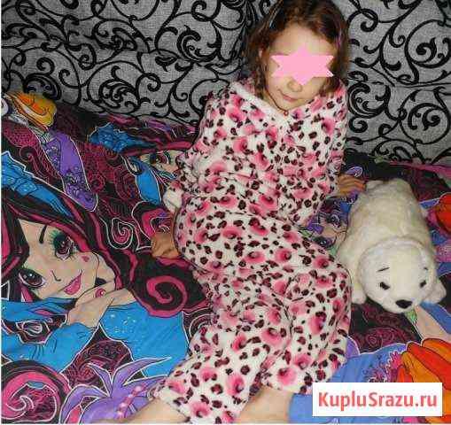 Домашний костюм Ярославль