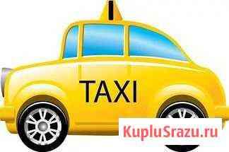 Требуются водители в режиме Такси Петропавловск-Камчатский