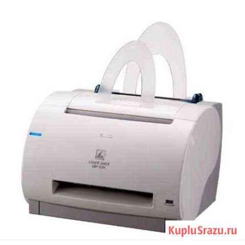 Принтер Canon LBP 1120 Челябинск