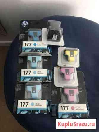 Картриджи 177 для принтеров HP Москва