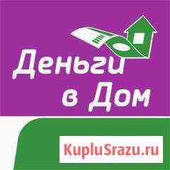 Менеджер по работе с клиентам в офисе продаж Петропавловск-Камчатский